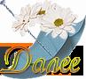 4199468_0_cb1fe_740d6e37_S (97x90, 18Kb)