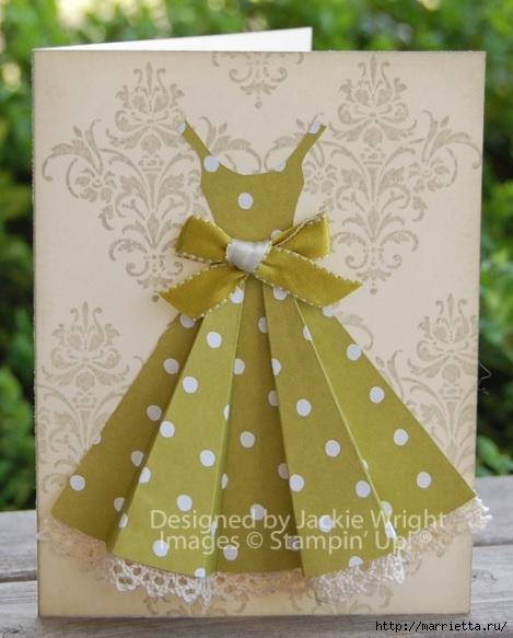 Сделать открытку с платьем