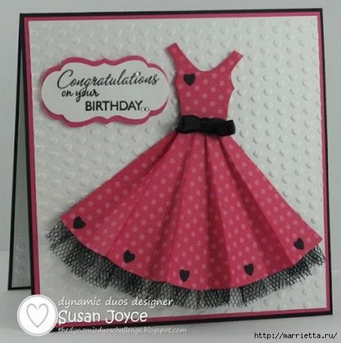 Открытка платье на день рождения своими руками