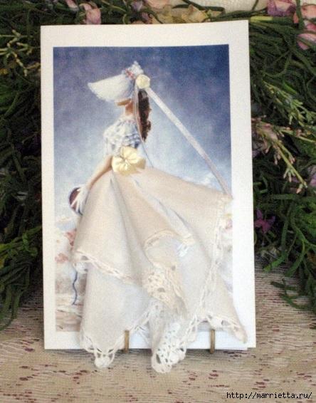 Винтажные открытки с дамами в юбках из носовых платков (51) (444x566, 175Kb)