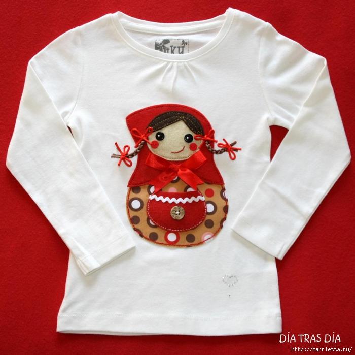 Аппликация с вышивкой на детских футболках (41) (700x699, 296Kb)
