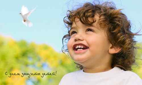 1337599184_child (500x300, 14Kb)