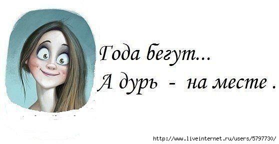http://img1.liveinternet.ru/images/attach/c/4/123/2/123002587_getImage__1_.jpg