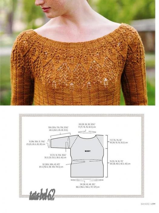 Пуловер С Круглой Кокеткой С Доставкой