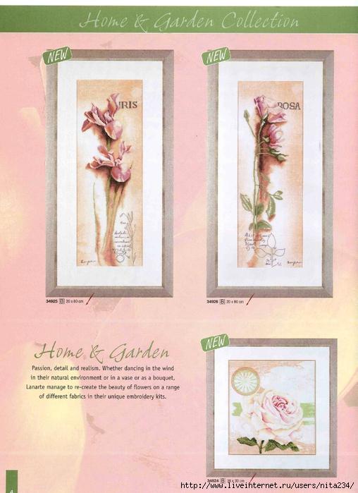 Lanarte_Home&Garden (508x700, 284Kb)