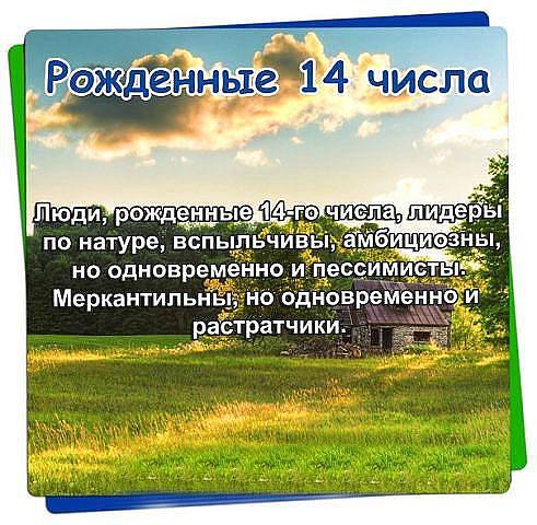 image (13) (491x480, 74Kb)