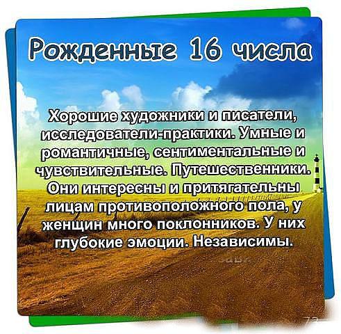image (15) (491x480, 84Kb)