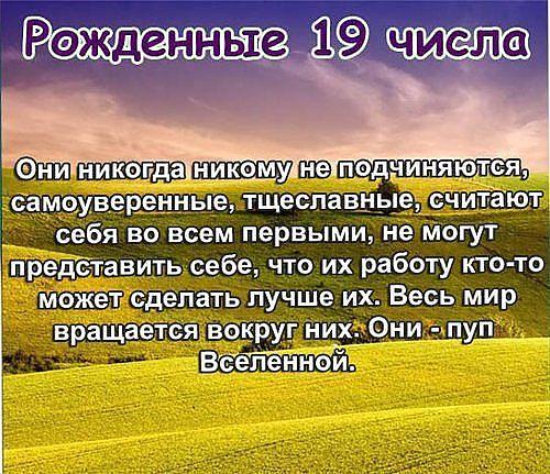 image (18) (500x431, 73Kb)