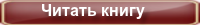 7uwDOiZvsMrc (200x25, 6Kb)