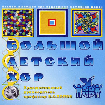 3915097 (450x450, 91Kb)