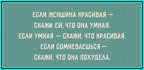 4803300_16678160R3L8T8D6500_2_ (578x284, 55Kb)