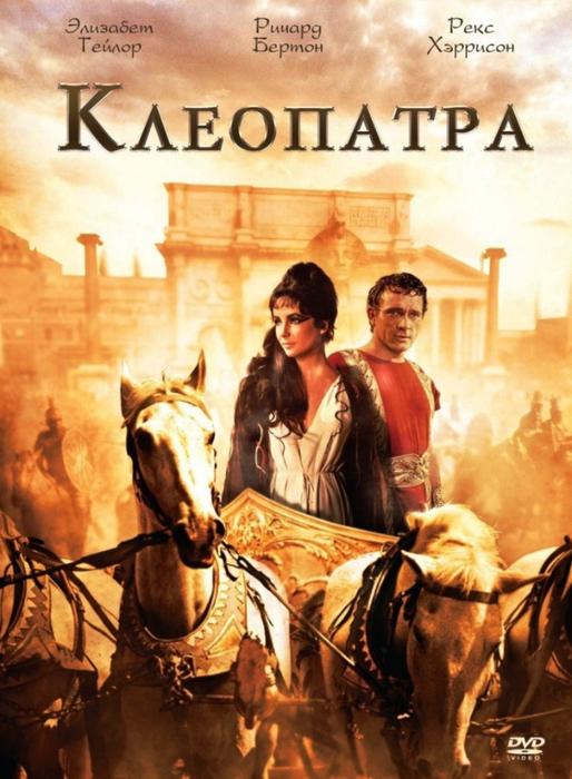 1963Cleopatra-2425201 (514x700, 420Kb)