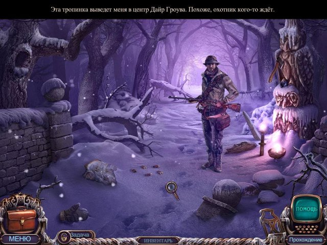 mystery-case-files-dire-grove-sacred-grove-collectors-edition-screenshot0 (640x480, 269Kb)
