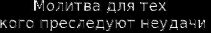 cooltext121407225725826 (431x69, 29Kb)