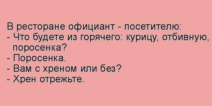 3416556_getImage_4_ (700x350, 43Kb)