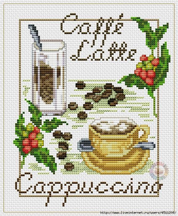 Caffe Latte (577x700, 502Kb)