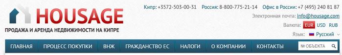 ������ ������������ �� �����/1434077811_Bezuymyannuyy (699x113, 93Kb)