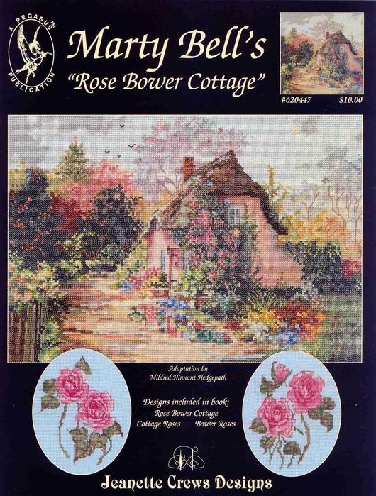Rose Bower Cottage (530x700, 349Kb)