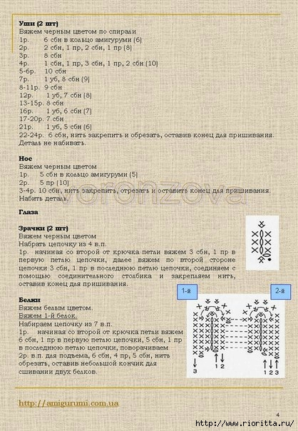 СЂ (4) (418x604, 214Kb)