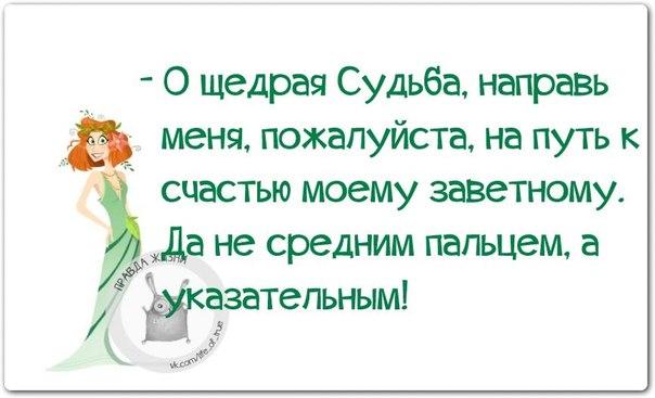 4208855_1413914366_frazki15 (604x367, 39Kb)