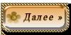 4199468_0_bd619_f2435e0_S (100x50, 6Kb)