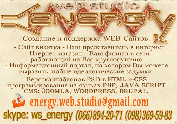 5878218_energy (700x491, 342Kb)