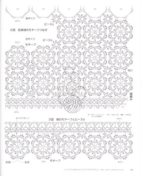 Летняя блузочка крючком (6) (481x600, 218Kb)