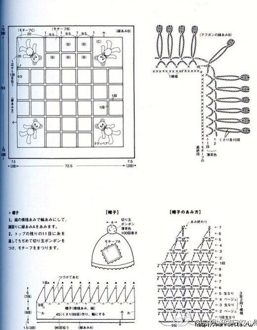 Детский плед с мишками крючком (5) (521x669, 188Kb)