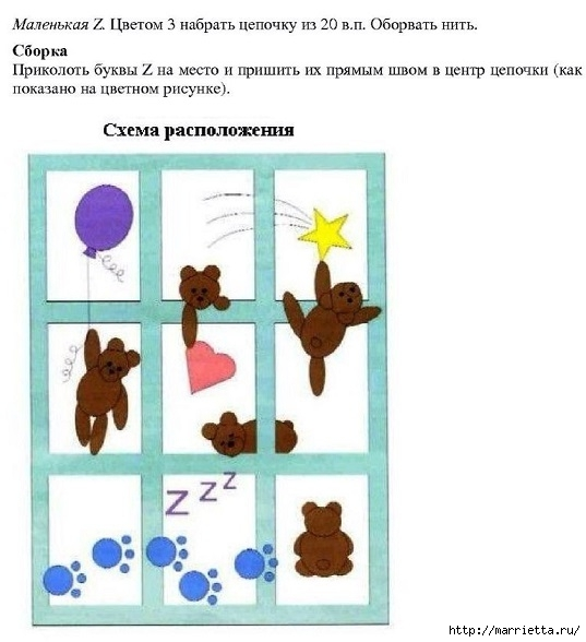 Детский плед с мишками крючком (7) (537x588, 132Kb)