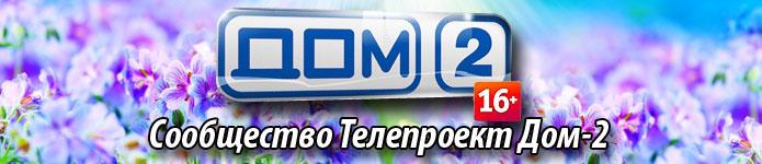 1434221141_Dom2_Summer (695x150, 57Kb)
