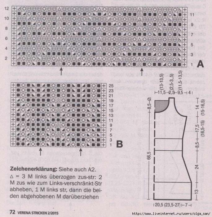 ииаа (684x700, 371Kb)