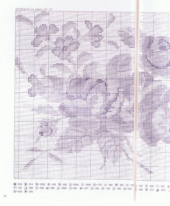 Ondori Jap - XS Designs (61) (577x700, 551Kb)