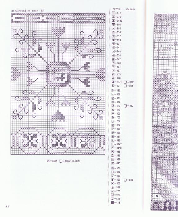 Ondori Jap - XS Designs (83) (574x700, 478Kb)