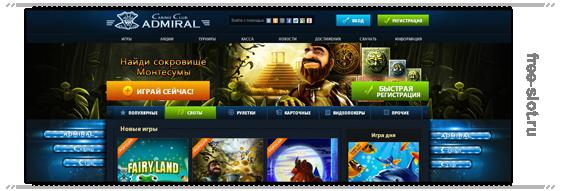 admiral_casino (561x191, 157Kb)
