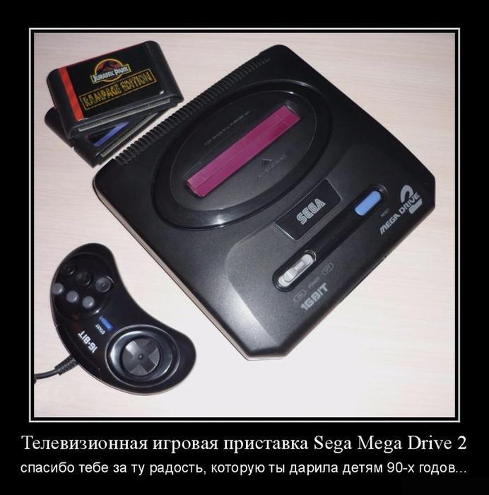 original (17) (692x700, 264Kb)