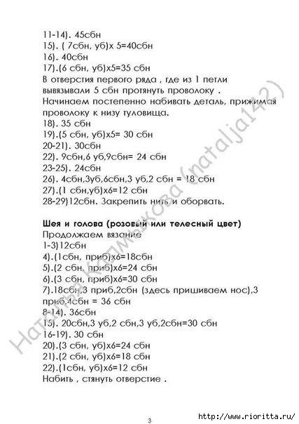 РЅ (3) (427x604, 118Kb)