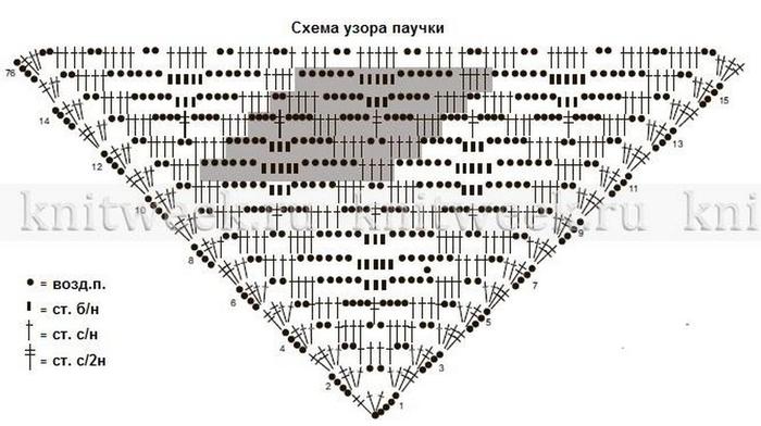 98c (700x392, 190Kb)