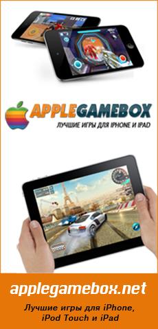 apple_banner_vert_agb (230x479, 87Kb)