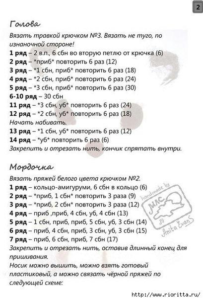 СЊ (2) (409x604, 158Kb)