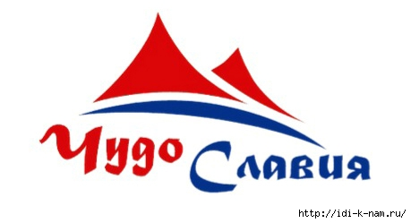 чудо славия путевки на кубу, /1433396623_Bezuymyannuyy (459x249, 44Kb)