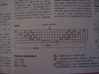 0acde7abff0c (320x240, 60Kb)