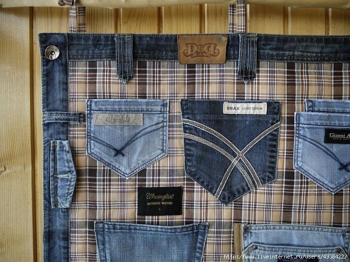 Кармашки из джинсов своими руками 9