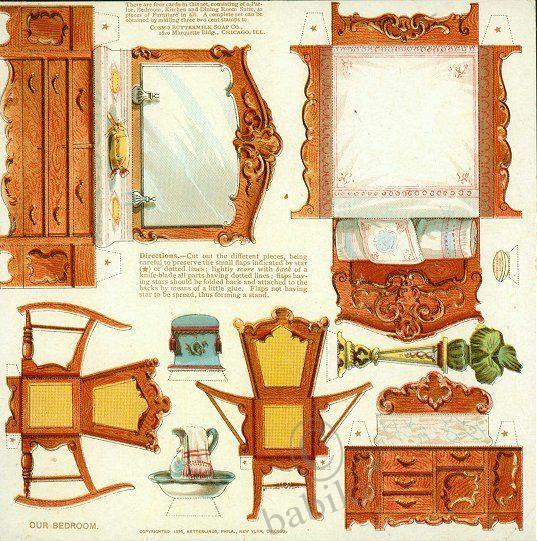 Винтаж, мебель, дома
