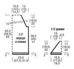 Превью 0_c34ef_24e46ce9_orig (640x600, 88Kb)