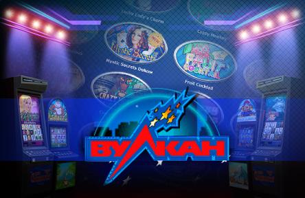 4208855_Vulcan_Casino_img1 (444x288, 256Kb)