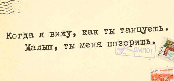 1401822186_frazochki-3 (604x280, 160Kb)