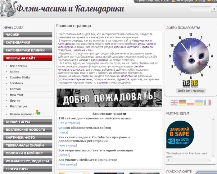 Screenshot_1 (700x559, 305Kb)