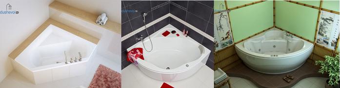 ванна (700x180, 181Kb)