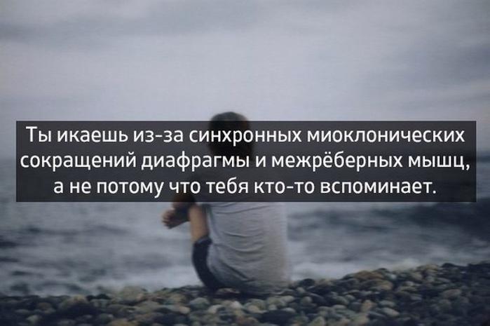 9f95ea00dc748c3f767824d1fc075847 (700x465, 81Kb)