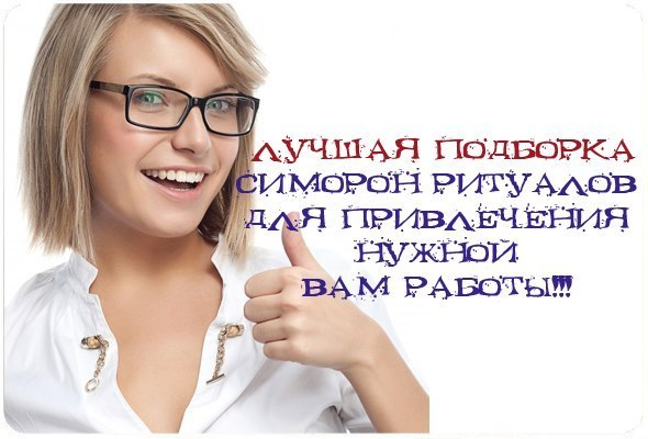 5177462_fiJU6aoD1pU (590x400, 49Kb)